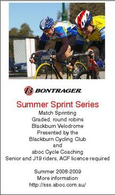 Bontrager Summer Sprint Series promo card